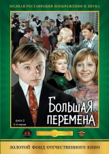 www.pesnifilm.co