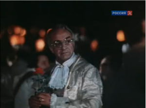 Сказки старого волшебника, 1984 год