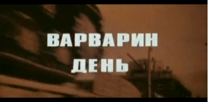 https://www.songs-from-movies.ru