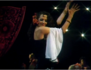 Сильва, 1981 год