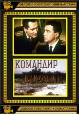 http://www.songs-from-movies.ru