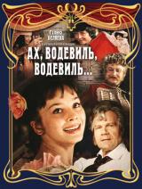 http://www.pesnifilm.com/